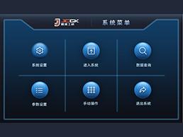 精诚工科UI界面设计