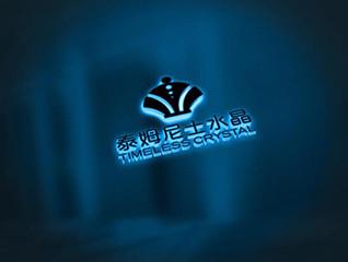 泰姆尼士水晶logo设计