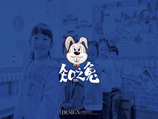 知之兔卡通logo设计