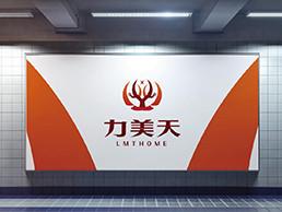 力美王logo设计