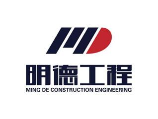 【建工logo】明德工程
