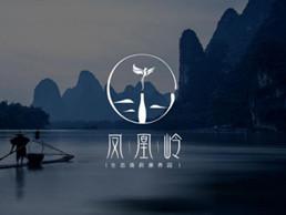 凤凰岭logo设计