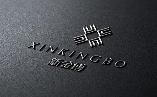 革文 | 【新金博】地产品建设