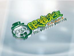 眼睛先生生鲜市集logo设计