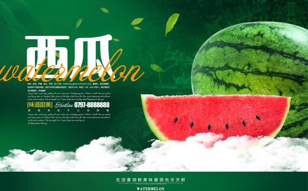 水果海報模板