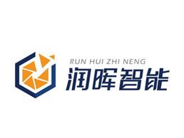 【科技logo】润晖智能