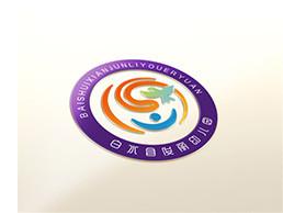 白水县俊丽幼儿园logo设计