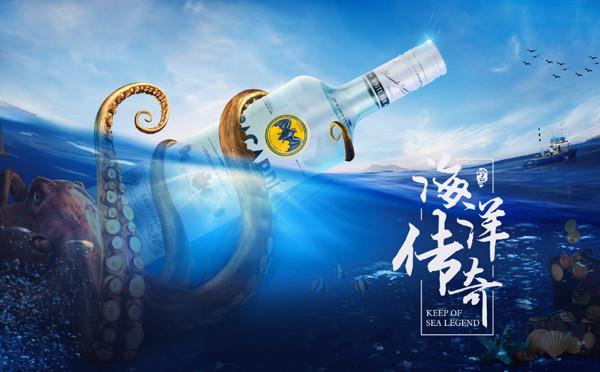 酒類海報模板