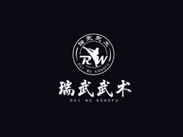 武术行业logo设计
