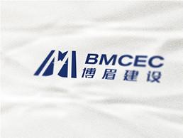 博眉建設公司logo