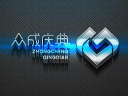众成庆典logo