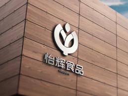 怡辉速冻食品logo设计