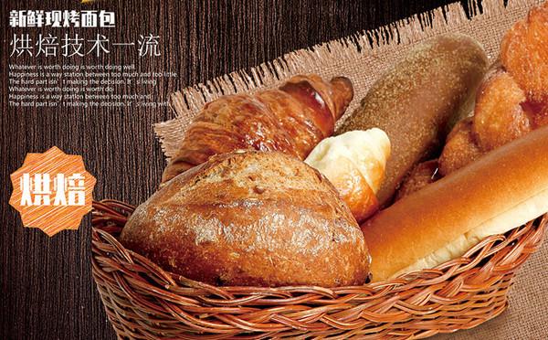 烘焙食品海报模板