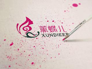 熏蝶儿品牌旗袍logo设计