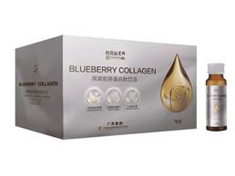 燕窝胶原蛋白蓝莓果饮包装设计