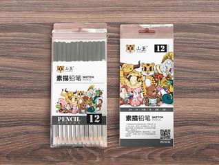 铅笔包装卡纸设计