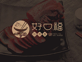 好口福餐饮logo