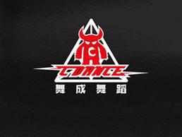 舞成舞蹈培训logo