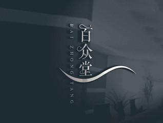百众堂燕窝品牌logo