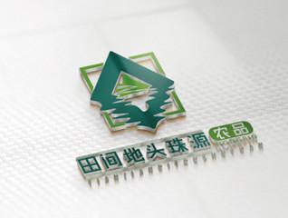 田间地头珠源农品logo