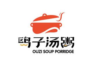 【餐饮美食】欧子汤粥logo