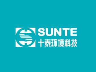 【环境logo】十泰环境管理logo