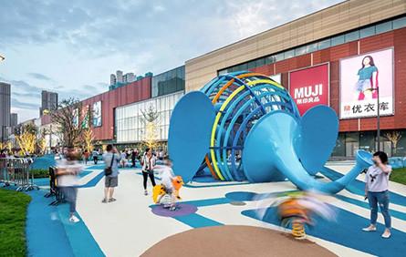 提升市民幸福感和参与性的城市乐园