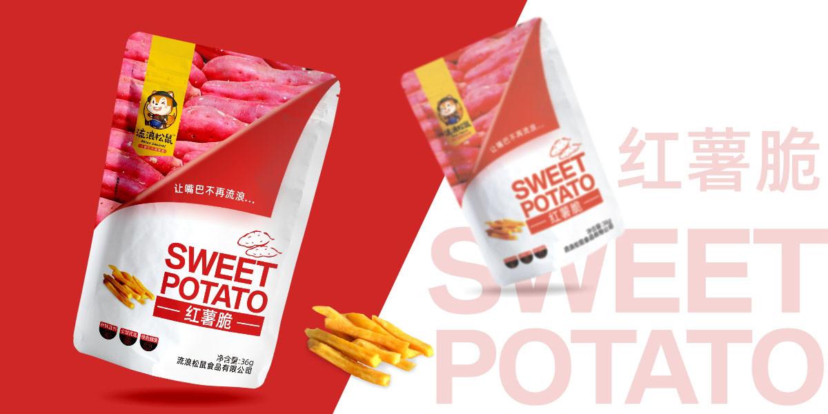 果蔬菜脆片包装设计 秋葵脆 红薯脆 香菇脆片包装设计