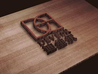 迪维尔家居logo设计