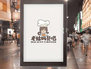 老姑妈茶吧手绘logo