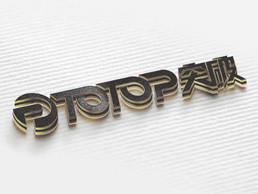 突破品牌logo