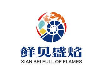 【餐饮logo】海鲜烧烤logo