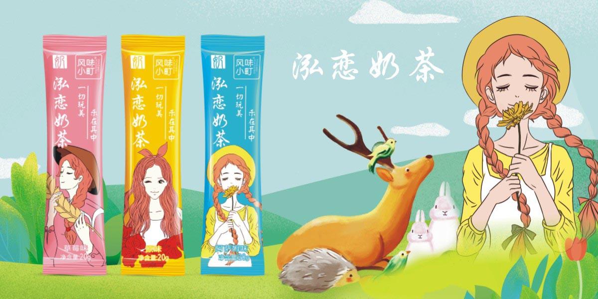奶茶包装设计 草莓味奶茶包装设计 原味奶茶包装设计 阿萨姆