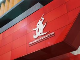 同心縣新時代文明實踐中心logo