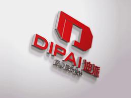 迪派空間設計logo