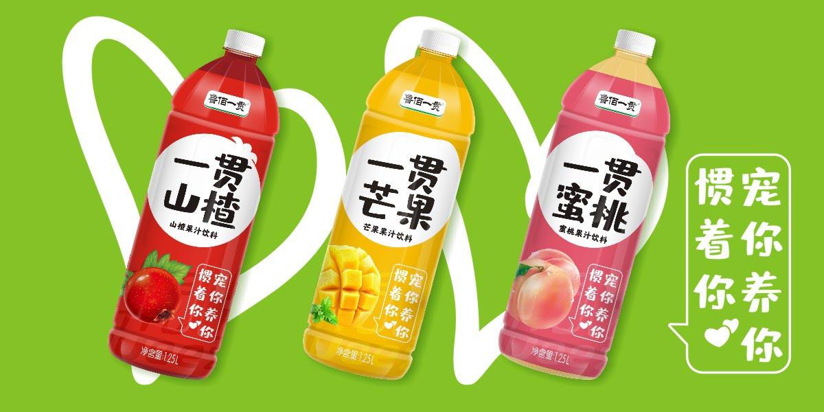 果汁饮料包装设计 瓶装饮料包装设计 果汁包装设计 山楂汁包装