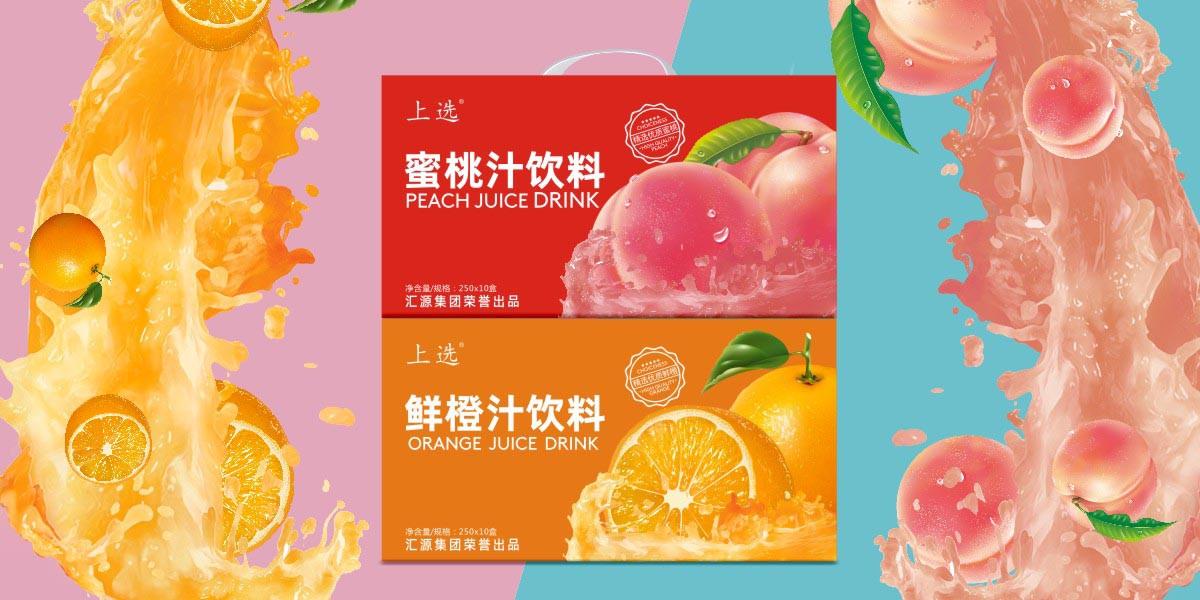 果汁饮料包装设计 立乐包包装设计 果汁包装设计 橙汁包装设计
