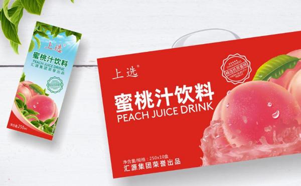 汇源上选 · 果汁饮料包装设计 | 礼盒形象设计 · 视觉形