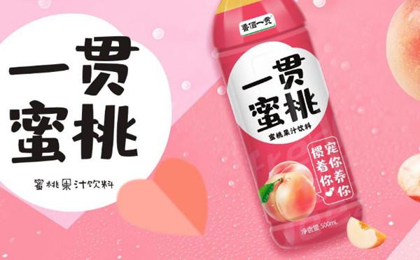鲁佰一贯 · 果汁饮料包装设计 | 品牌形象设计 · 产品包