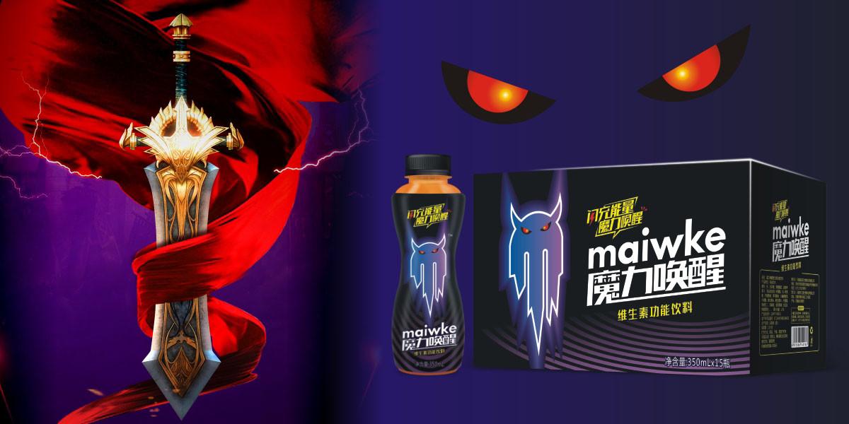 生素功能饮料包装设计 功能饮料包装设计 运动饮料包装设计