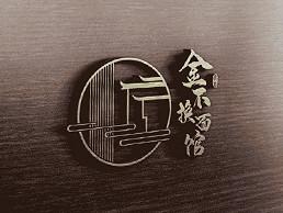 金不换面馆logo