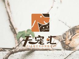 天寵匯寵物會所logo