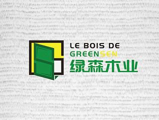 绿森木业logo