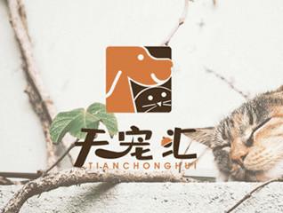 天宠汇宠物会所logo