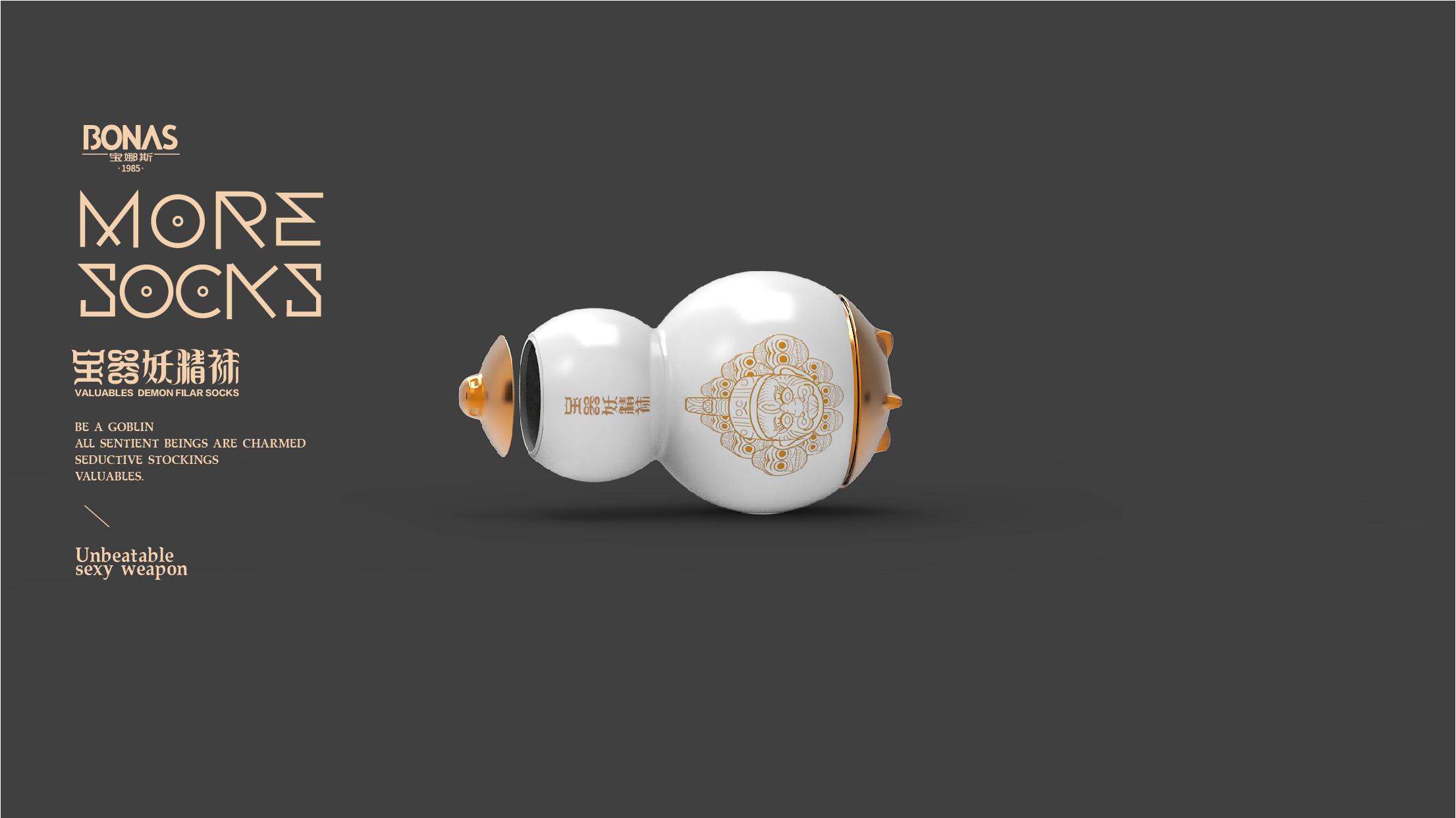 宝器葫芦外观,白色葫芦、图案设计
