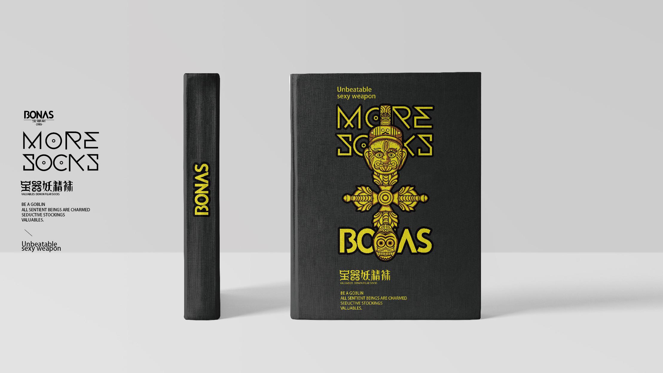 妖精袜外包装盒暗黑系列——衍生品宣传册
