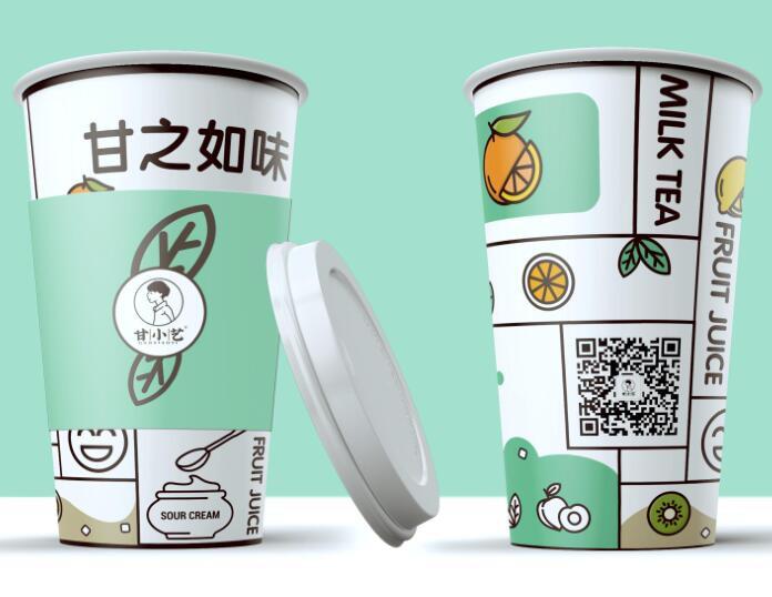 奶茶杯设计