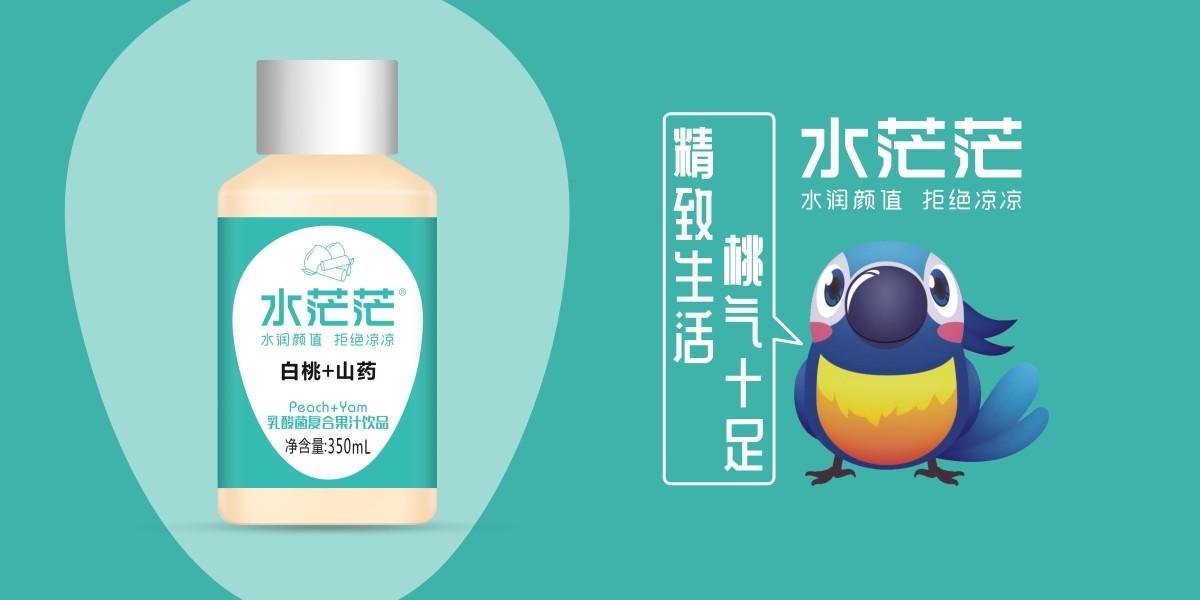 水茫茫乳酸菌复合果汁包装设计 乳酸菌桃汁包装设计