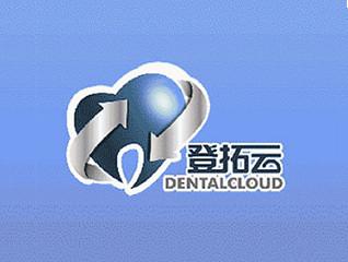 登拓云牙科logo