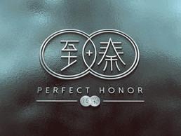 臻榮科技公司logo
